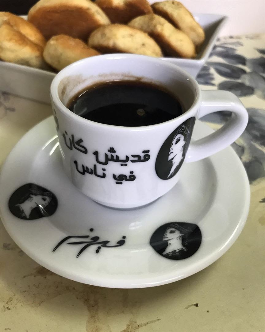 Good Morning Morning Coffee Turkishcoffee Fairouz Song Famous