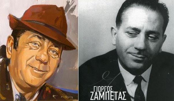 Giorgos-Zambetas1_M