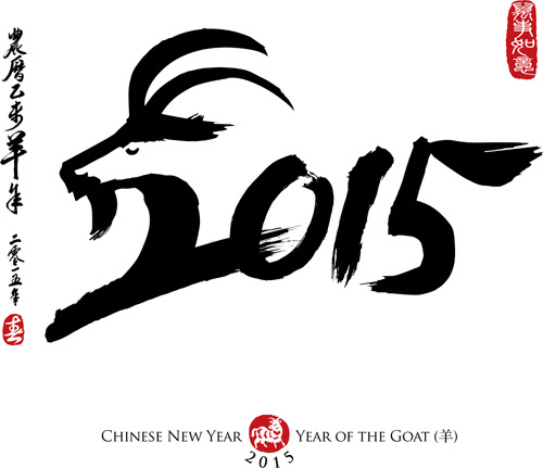 The Asian Books Blog Book of the Lunar Year