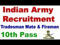 Indian Army recruitment 2017 320 posts of Tradesman Mate and Fireman