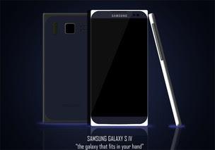 Design conceitual do Samsung Galaxy S4 (Foto: Reprodução)
