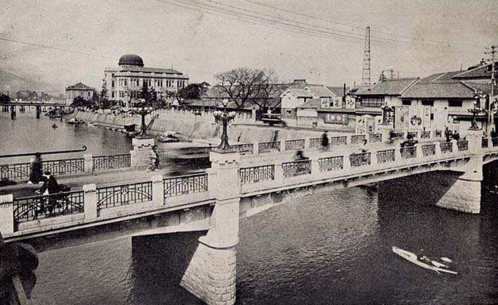 Hiroshima before the bombing.