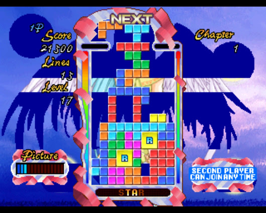 AtGames and The Tetris Company Announce Iconic Puzzle Game Tetris Featured in Legends Flashback Console and Upcoming Legends Ultimate Home Arcade - Armchair Arcade