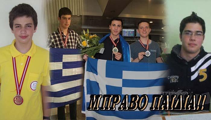 Αποτέλεσμα εικόνας για ελληνική αποστολή στη Μαθηματική Ολυμπιάδα