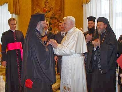 ΦΩΤΟ ΑΡΧΕΙΟΥ: Συνάντηση του Πάπα Βενεδίκτου 16ου με τον Θεοφιλέστατο Επίσκοπο Φαναρίου Αγαθάγγελο