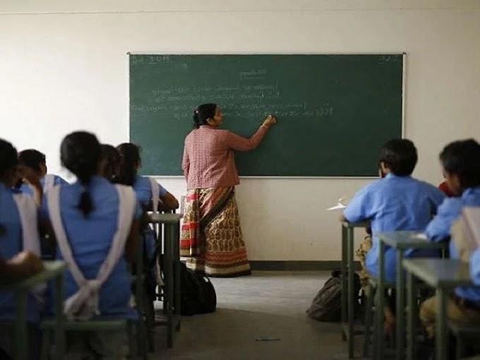 बिहार में 100 फर्जी शिक्षकों की सूची जारी, अब होंगे बर्खास्त