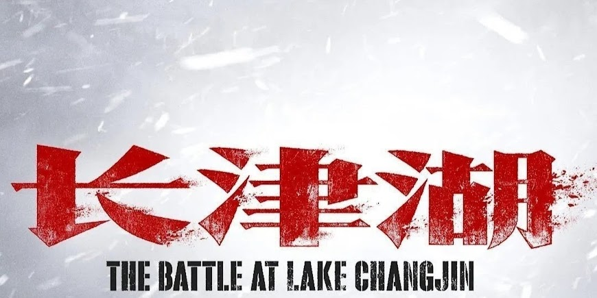 The Battle at Lake Changjin (2021) Movie English Full Movie Watch Online Free