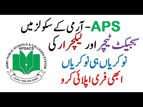 APS - Army Public School Jobs 2019   Teaching Jobs Apply Start Now