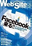 Web Site Expert #34