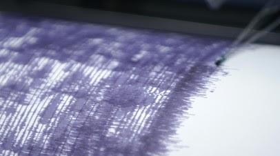 Три землетрясения произошли в Сахалинской области