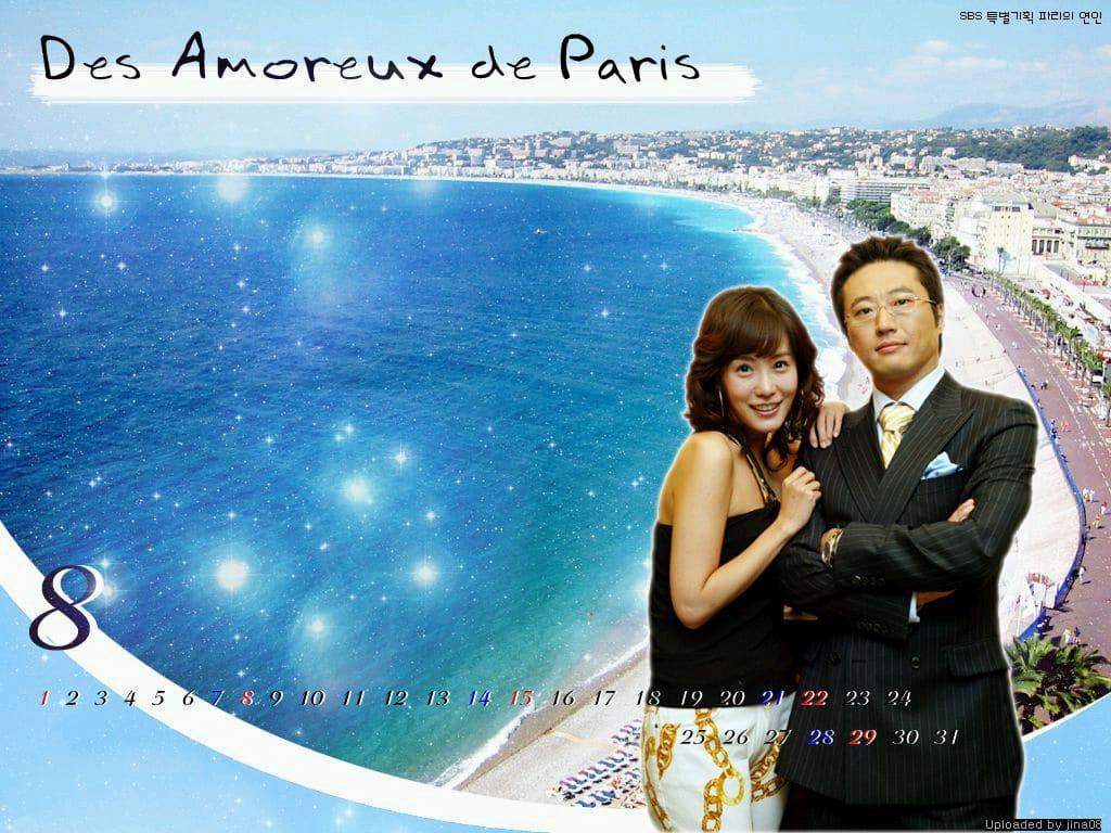 パリの恋人 韓国ドラマ壁紙