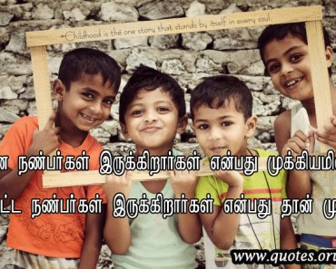 Boy And Girl Friendship Quotes Tamil Friendship Images With Quotes
