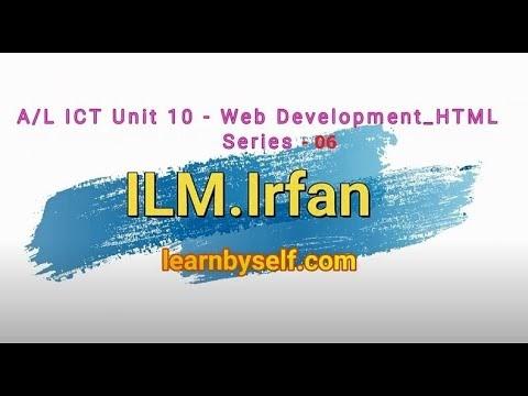 A/L ICT Unit 10 Web Development_HTML - Video Tutorial Series - 06