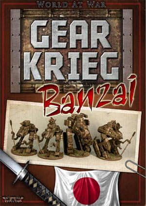 World at War: Gear Krieg Banzai! Cover