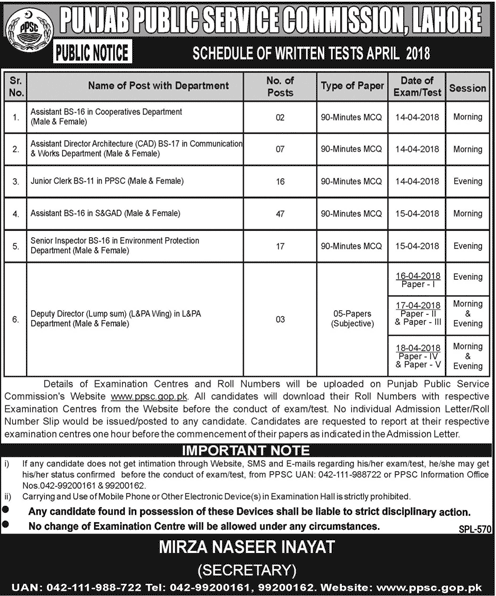 Punjab Public Service Commission PPSC Test Schedule 2018 2018 Jobs Pakistan