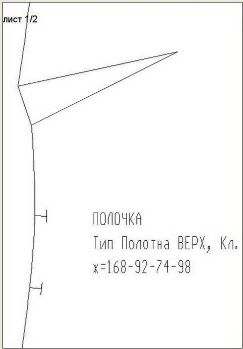 ya11 (488x700, 34Kb)