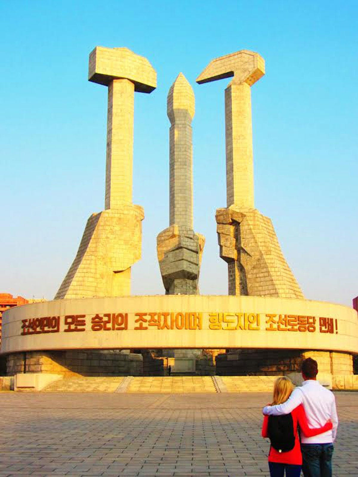 They checked out the massive Monument to the Party Founding in Pyongyang, which commemorates the 1946 creation of the Workers' Party of Korea.