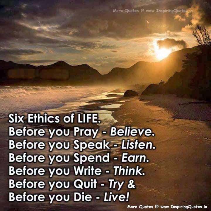 Daily Inspirational Quotes. QuotesGram