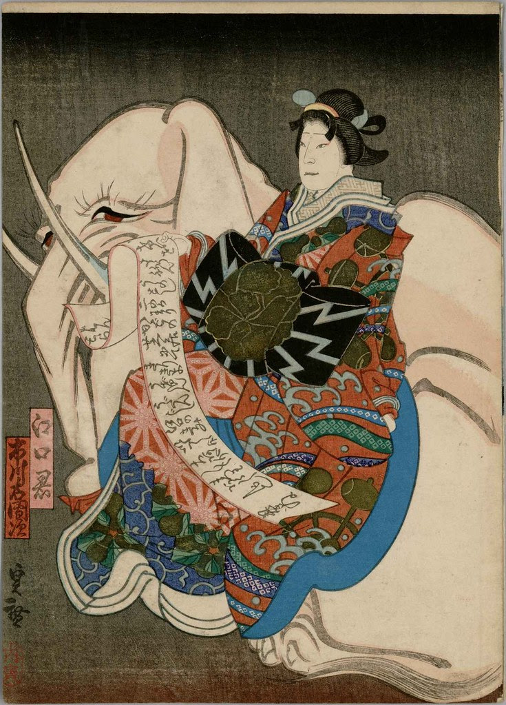 Eguchi no Kimi seated on a recumbent pink elephant representing the Bodhisattva Fugen (1850)