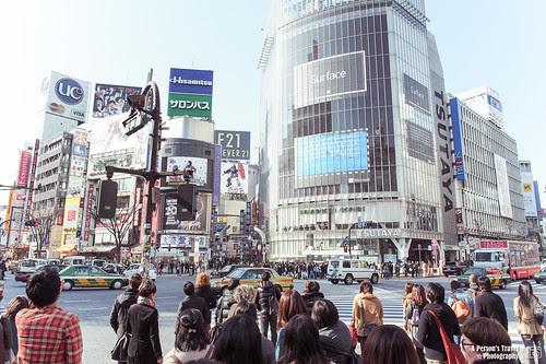 2013_Tokyo_Japan_Chap11_1