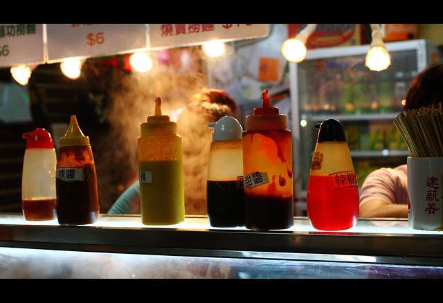 Hong Kong Street Snack
