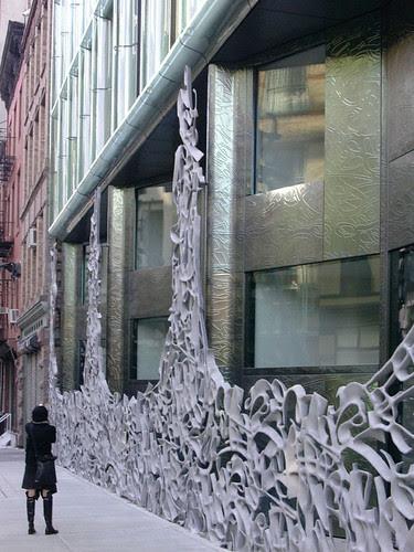 40 Bond Graffiti Gates