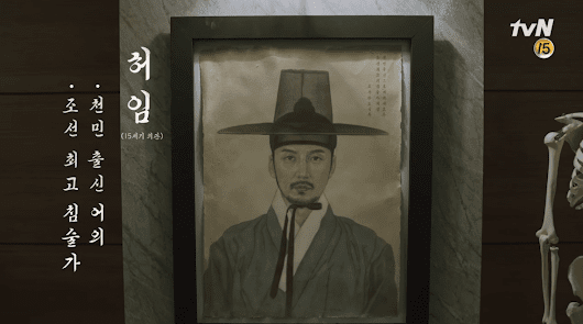 Kim Nam Gil is back in Live Up To Your Name 1st Teaser & Stills