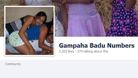 Gossip lanka News: Gampaha Badu Numbers Facebook Page