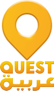 Quest عربية