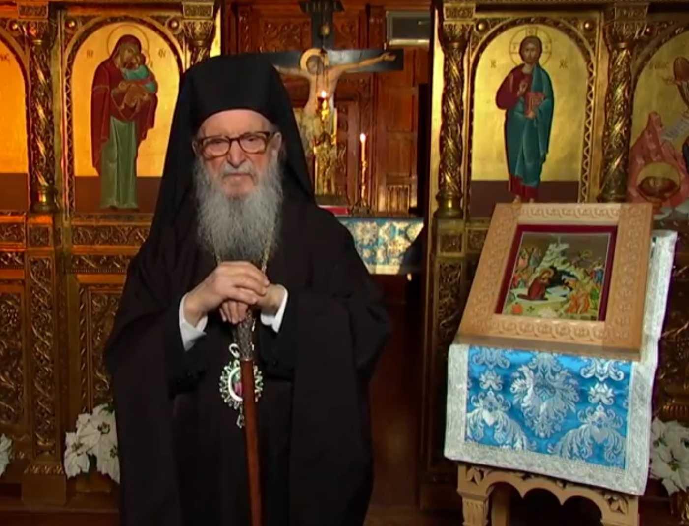 Αποτέλεσμα εικόνας για Αρχιεπίσκοπος Αμερικής Δημήτριος