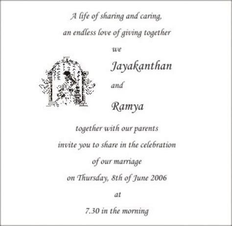 wording for wedding invitations for civil ceremony