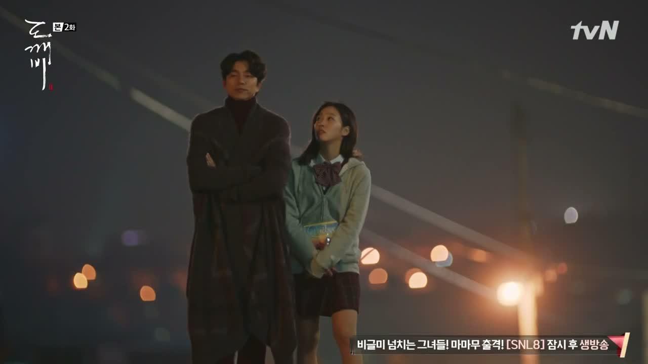 day when the goblin meets his bride dramabeans korean
