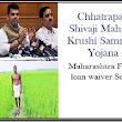 Maharashtra CSMSSY 2017 Applicants/Farmers List