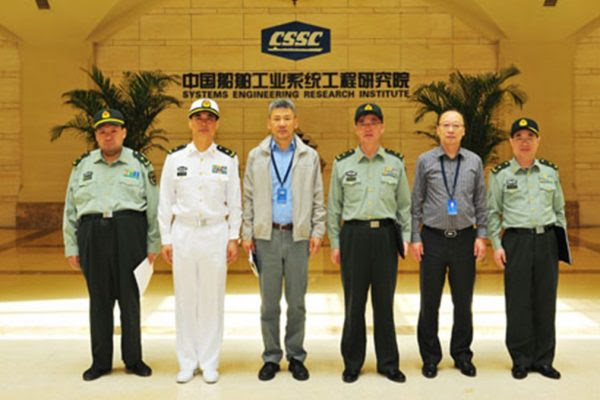 毛新宇现身(图片来源:中国船舶工业集团有限公司官网)
