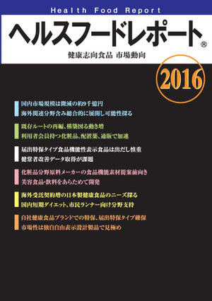 20161_123kb