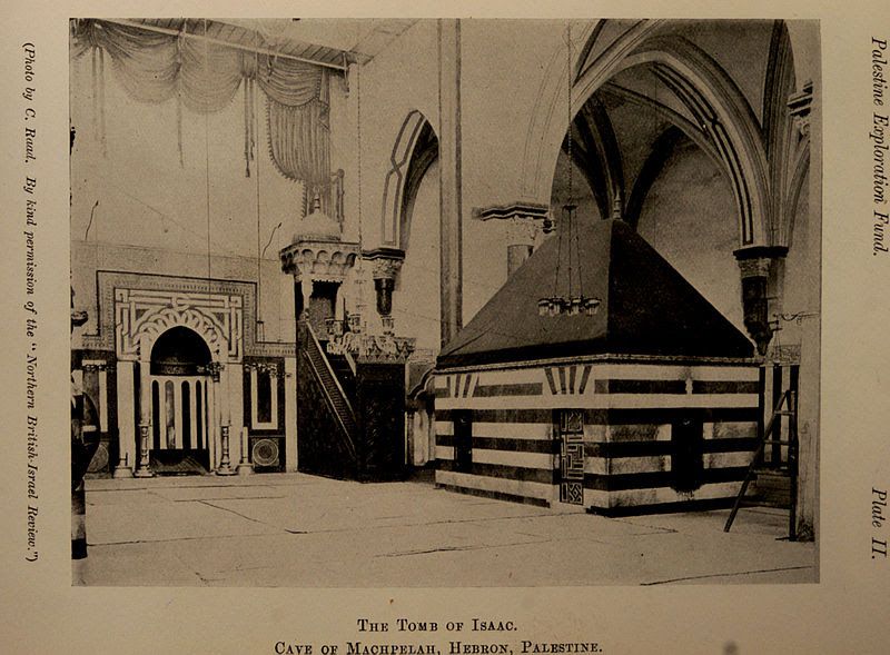 File:Tomb of Isaac.jpg