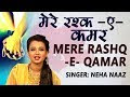 सुपरहिट कव्वाली: मेरे रश्के कमर | Mere Rashke Qamar | Neha Naaz | Qawwali | 2018 Neha Naaz.