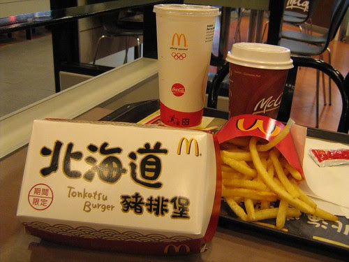 Tonkatsu Burger at McDonald's