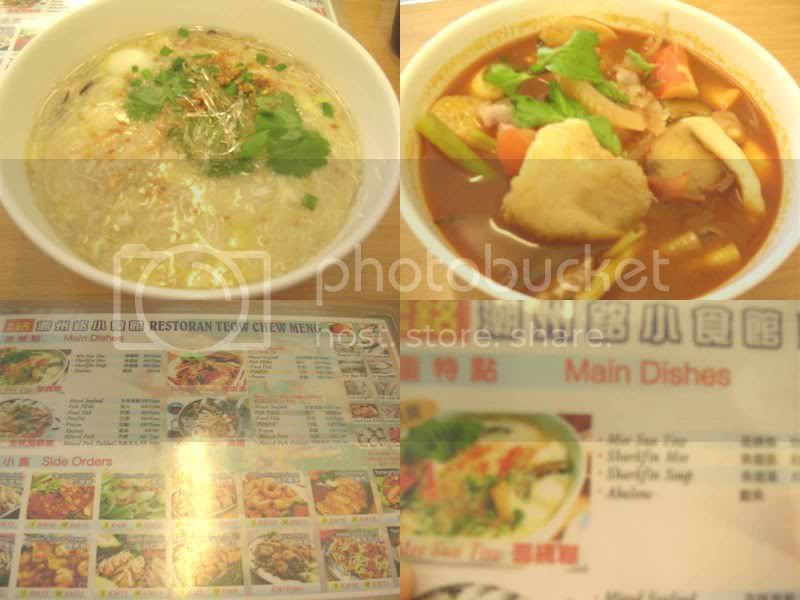 Teow Chew Meng