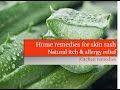 Allergy Medicine Itchy Skin