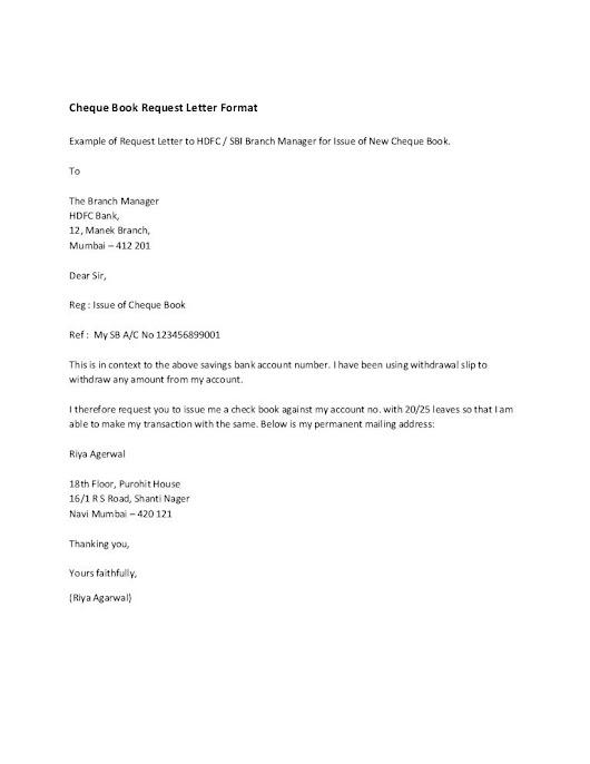 How to write a letter for change of mobile number images letter change of address request letter format image collections letter amruta urkude google expocarfo spiritdancerdesigns Choice Image
