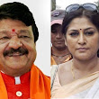 West Bengal: BJP leaders Roopa Ganguly and Kailash Vijayvargiya named in child-trafficking case