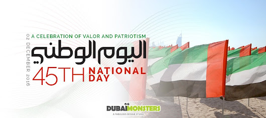 Attractions of the National Day in UAE