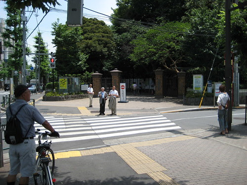 North-West entrance to Gakushuin University