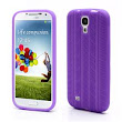 Galaxy S4 i9500 Silicone Case / Galaxy S4 Silicone Cover - Guuds Online Wholesale