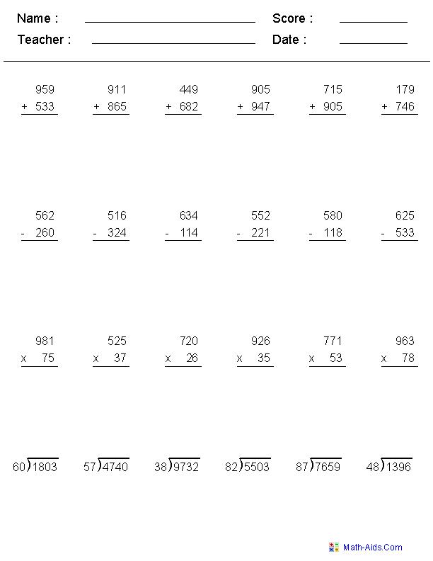 11 Best Images of Integer Multiplication And Division Worksheet  6thGrade Integers Worksheets