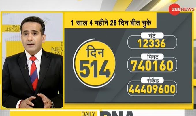 DNA ANALYSIS: चीन का काउंटडाउन शुरू, 88 दिनों में दुनिया के सामने होगी Corona की सच्चाई!