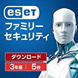 ESET ファミリー セキュリティ ダウンロード3年版 [オンラインコード]