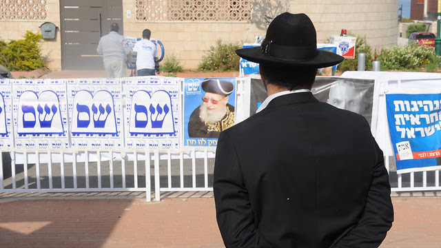 Outside a voting center at the religious community of Nitzan. (Photo: Avi Rokah)