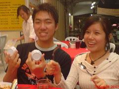 Hong Liang & Charlotte